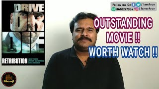 Retribution (2015) Spanish Thriller Movie Review in Tamil by Filmi craft