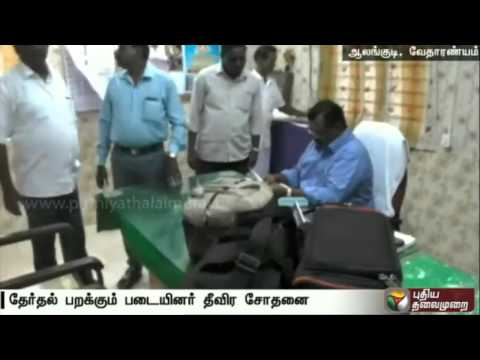 Election-officials-seize-Rs-1-48-crore-in-Vedharanyam