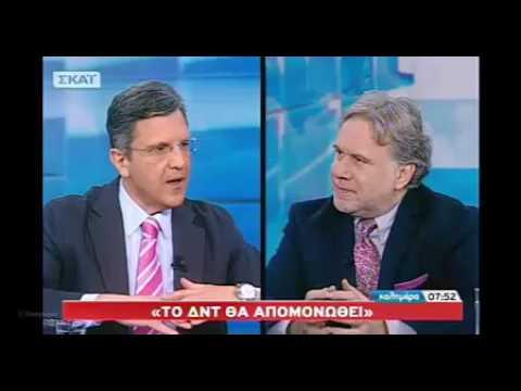 Γ.Κατρούγκαλος – Δεν ζητάει το ΔΝΤ την κατάργηση του 13-14 μισθού