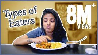 Video Vivaha Bhojanambu - Types Of Eaters || Mahathalli MP3, 3GP, MP4, WEBM, AVI, FLV Mei 2018