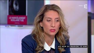 Video Au nom de Marion, 13 ans - C à vous - 27/09/2016 MP3, 3GP, MP4, WEBM, AVI, FLV Oktober 2017
