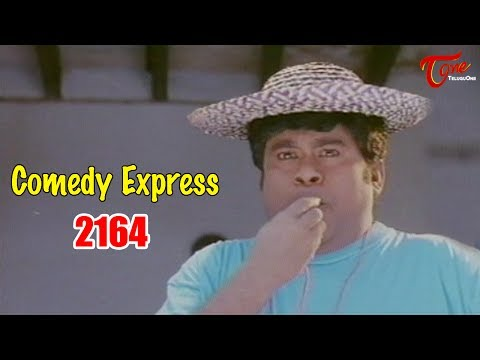 Comedy Express 2...