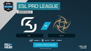 SK vs NiP - ESL Pro League S7 Finals - de_inferno [Enkanis, CrystalMay]