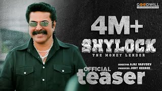 Shylock movie songs lyrics