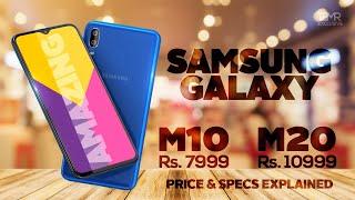 Samsung Galaxy M10 & M20 - Samsung M Series | Price | Specs | Redmi Killer?