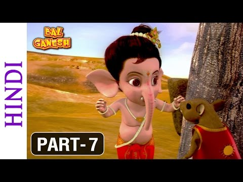 Bal Ganesh - Part 7 Of 10 - Animated film for Children