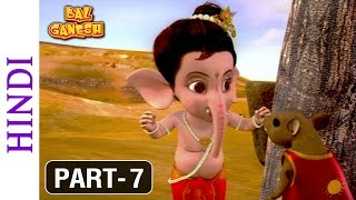 Video Bal Ganesh - Part 7 Of 10 - Animated film for Children MP3, 3GP, MP4, WEBM, AVI, FLV Juni 2019