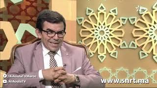 في ظلال الإسلام - العلم قبل القول و العمل