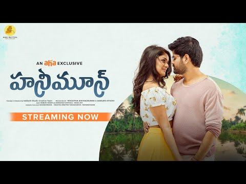 Honeymoon Web Series Trailer 2 | Nagabhushana, Sanajana Anand | Sakkath Studio | An aha Exclusive