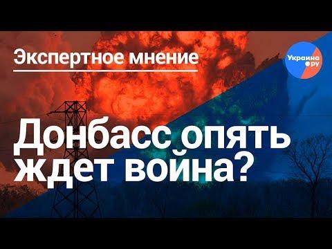 Ищенко о Минских соглашениях и ситуации в Донбассе