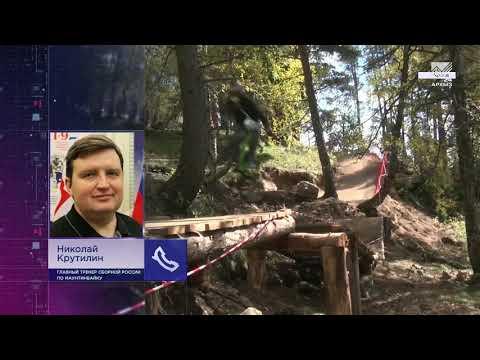 «Архыз 24»: «Архыз» готов принять всероссийские соревнования