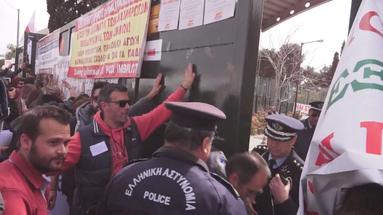 Εκπαιδευτικοί και φοιτητές πραγματοποίησαν παράσταση διαμαρτυρίας στο Υπουργείο Παιδείας