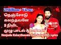 Sembaruthi Kalyanam Song - En Nenjodu Kalanthavale Full Song with Lyrics Aadhi Parvati Love Status