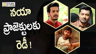 Varun Tej and Akhil and Kalyan Ram Multistarrer Movie in This Year