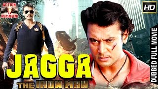 Nonton Jagga The Iron Man l 2016 l South Indian Movie Dubbed Hindi HD Full Movie Film Subtitle Indonesia Streaming Movie Download