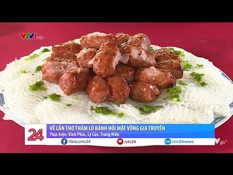 Món bánh hỏi mặt võng nổi tiếng ở Cần Thơ là món ăn được nhiều du khách lựa chọn khi đến du lịch nơi đây @ vcloz.com