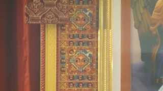 Hamere Noha Kidane Mihret Ethiopian Orthodox Church Nashiville Tn