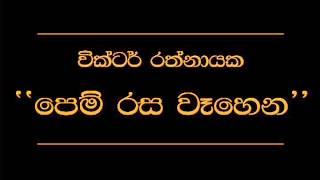 Video Pem Rasa Wahena   Victor Rathnayake MP3, 3GP, MP4, WEBM, AVI, FLV November 2017
