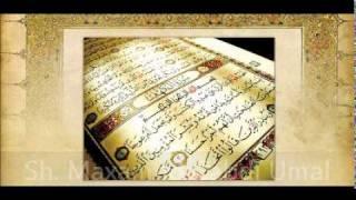 Tafsiir Quran Surah 84 Al-inshiqaq - Sh Maxamed Cabdi Umal