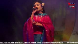 Video MUSICAL NITE FOR BIRTHDAY CELEBRATION OF JOYSON SINGH MP3, 3GP, MP4, WEBM, AVI, FLV Oktober 2018