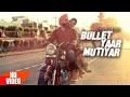 Bullet Yaar Mutiyar (Full Video Song) | Dev Goraya | Latest Punjabi Songs 2017