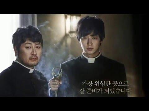 영화 검은사제들 OST 강동원 Victimae Paschali Laudes (가사 정보)