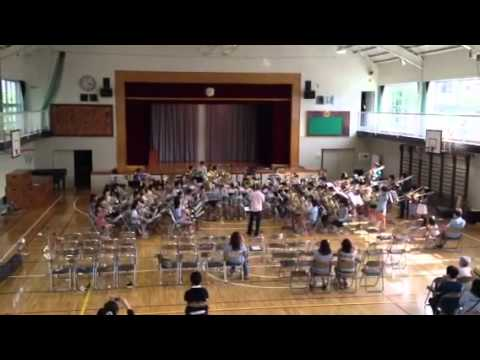 Aoi Elementary School