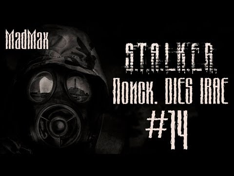 Прохождение STALKER: ТЧ [Поиск. DIES IRAE]. Часть 14 - Финальная битва