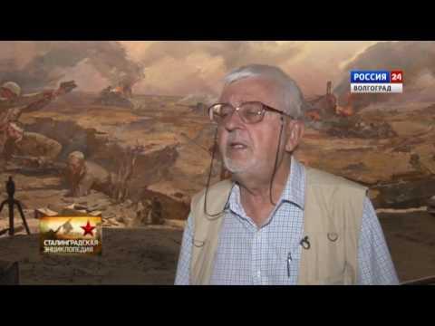 Первые дни Сталинградской битвы. Эфир 13.08.16.