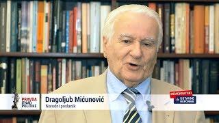 pravda-iznad-politike-dragoljub-micunovic-narodni-poslanik