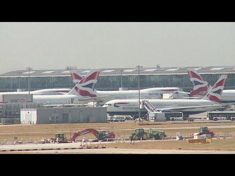 Xάκερ «χτύπησαν» την ιστοσελίδα της British Airways
