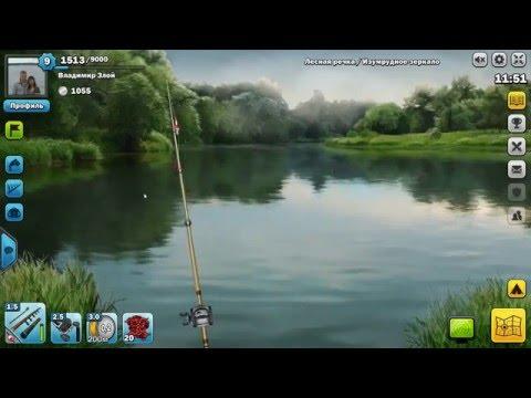 играть в хорошая рыбалка в