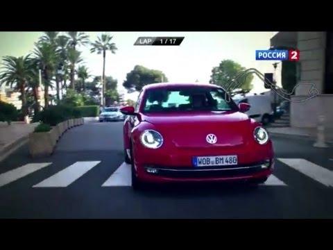 Volkswagen Beetle Тест-драйв Volkswagen Beetle 2013 // АвтоВести 100