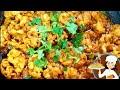 Suthu Kolupu Fry / Piratal (Goat lining fat)