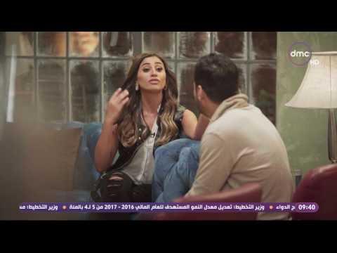دينا الشربيني لإياد نصار: يعني إيه إنت راجل؟