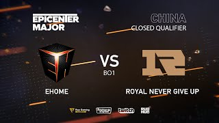 EHOME vs RNG, EPICENTER Major 2019 CN Closed Quals , bo1 [Mrdoubld]