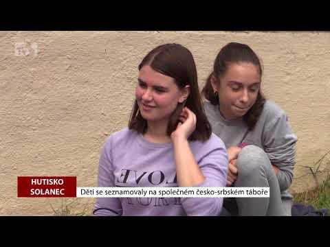 TVS: Kyjov - 21. 7. 2018
