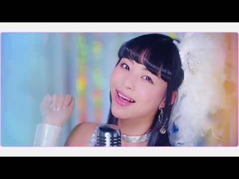 寺嶋由芙「いい女をよろしく」MV FULL Ver.