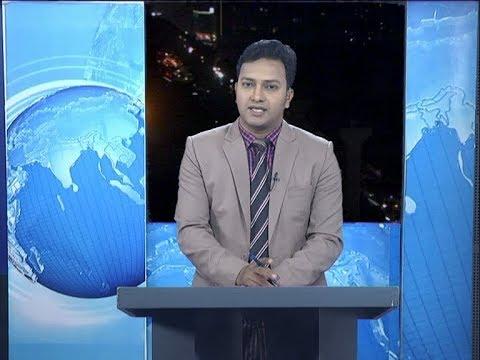 09 pm news || রাত ৯টার সংবাদ || 15 February 2020 || ETV News