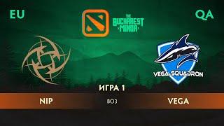 NIP vs Vega (карта 1), The Bucharest Minor, Закрытые квалификации | Европа