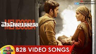 Video Mehbooba Movie Back 2 Back Video Songs | Puri Jagannadh | Akash Puri | Sandeep Chowta | Mango Music MP3, 3GP, MP4, WEBM, AVI, FLV Mei 2019