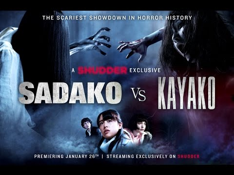 Official Trailer for Japanese Ghost Horror Mashup Sadako vs