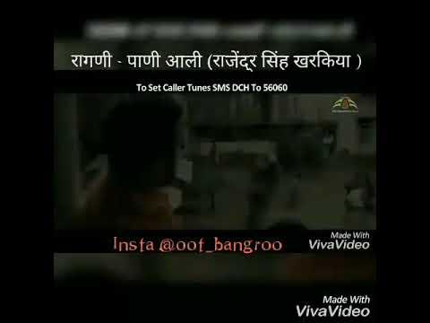 Video Pani aali ragni by rajender download in MP3, 3GP, MP4, WEBM, AVI, FLV January 2017
