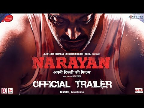 Official Trailer : Narayan