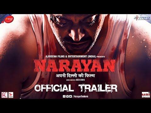 Narayan Official Trailer | Upcoming Hindi Film | Jogesh Sehdeva | 3 Nov 2017