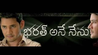 Video Bharat Ane Nenu | VFX break down| Mahesh Babu | Siva Koratala | Pixelloid Studios MP3, 3GP, MP4, WEBM, AVI, FLV Juli 2018