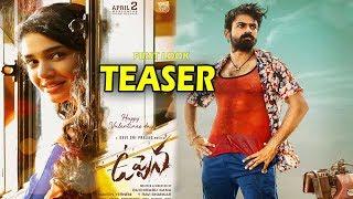 Uppena First Look Teaser | Vaishnav Tej | Krithi Shetty | Vijay Sethupathi | DSP | Get Ready