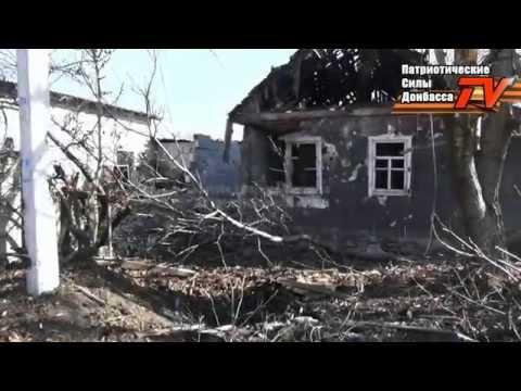 Донецк. Последствия обстрелов. 05.11.14