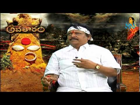 Chit Chat With Avatharam Movie Team | Part 1 of 3 24 April 2014 02 PM