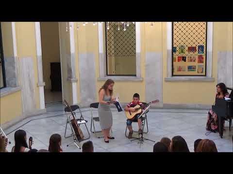 Τάξη Κιθάρας Καλλιτεχνήματα 30-05-2018